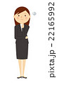 スーツ ビジネス 女性 全身 悩む イラスト 22165992