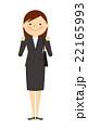 人物 リクルート ビジネスのイラスト 22165993