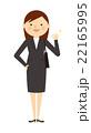 スーツ ビジネス 女性 全身 OK イラスト 22165995