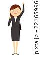 スーツ ビジネス 女性 全身 気合 イラスト 22165996