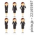 新入社員 表情 セットのイラスト 22165997