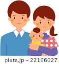 家族 夫婦 親子のイラスト 22166027