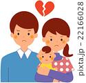 家族 夫婦 親子のイラスト 22166028