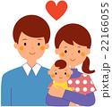 家族 夫婦 親子のイラスト 22166055