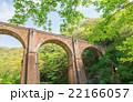 めがね橋 碓氷第三橋梁 橋の写真 22166057