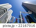 名古屋都市風景 名古屋駅前 超高層ビル群 摩天楼 22167016