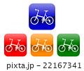 ミニサイクル アイコン BIg×4 22167341