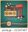 boombox disco party poster 22167467