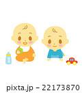 赤ちゃん 22173870