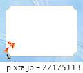 フレーム 和柄 波紋のイラスト 22175113