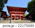 滋賀 近江神宮 22175680