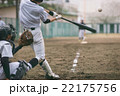 高校野球試合風景 22175756