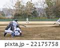 高校野球試合風景 22175758