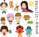 日本昔話の登場人物イラストセット 22175768