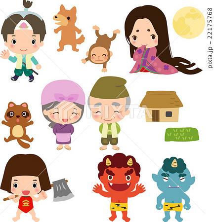日本昔話の登場人物イラストセットのイラスト素材 22175768 Pixta