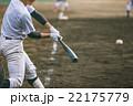 高校野球試合風景 22175779