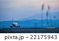 夕暮れの仙台空港と蔵王連峰 22175943
