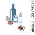 ごみ ゴミ 瓶 缶 22176044