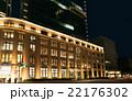 東京 旧東京中央郵便局の夜景 22176302