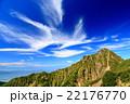 八ヶ岳連峰・阿弥陀岳と秋雲 22176770