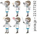 女医 表情 全身 22177292