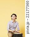 趣味 22177360