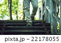 散策 22178055
