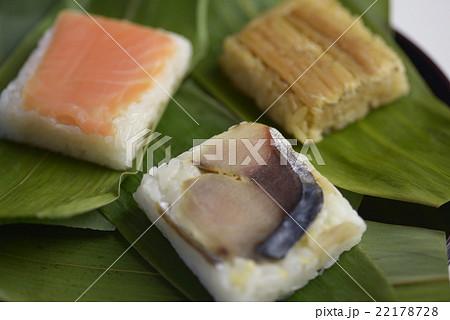 笹寿司 笹鮨 押し寿司 押し鮨 鯖鮨 鯖寿司  22178728