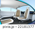 車 インテリア 自動運転のイラスト 22181377