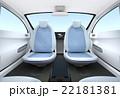 車 インテリア 自動運転のイラスト 22181381