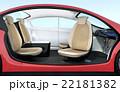車 インテリア 自動運転のイラスト 22181382