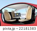 車 インテリア 自動運転のイラスト 22181383