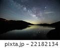 野反湖の夏の天の川2 22182134
