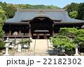滋賀 近江神宮 外拝殿 22182302