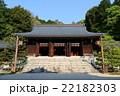 滋賀 近江神宮 内拝殿 22182303