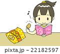 ダイエット本 ポテチ 女性 22182597