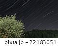 星空 22183051