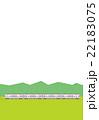 山と電車 22183075