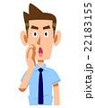 ビジネスマン クールビズ 会社員のイラスト 22183155