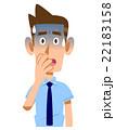 青ざめる ビジネスマン 会社員のイラスト 22183158