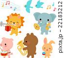動物たちの音楽隊のイラストセット 22183212