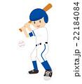 バッティング 野球 少年野球のイラスト 22184084