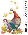 クリスマス サンタクロース 年中行事のイラスト 22185231