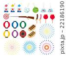 夏祭り 祭り アイコンのイラスト 22186190