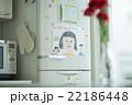 母の日 冷蔵庫 似顔絵の写真 22186448