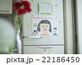 母の日 冷蔵庫 似顔絵の写真 22186450