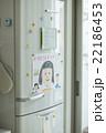 母の日 冷蔵庫 似顔絵の写真 22186453