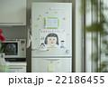母の日 冷蔵庫 似顔絵の写真 22186455