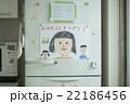 母の日 冷蔵庫 似顔絵の写真 22186456