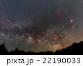 昇る天の川 22190033